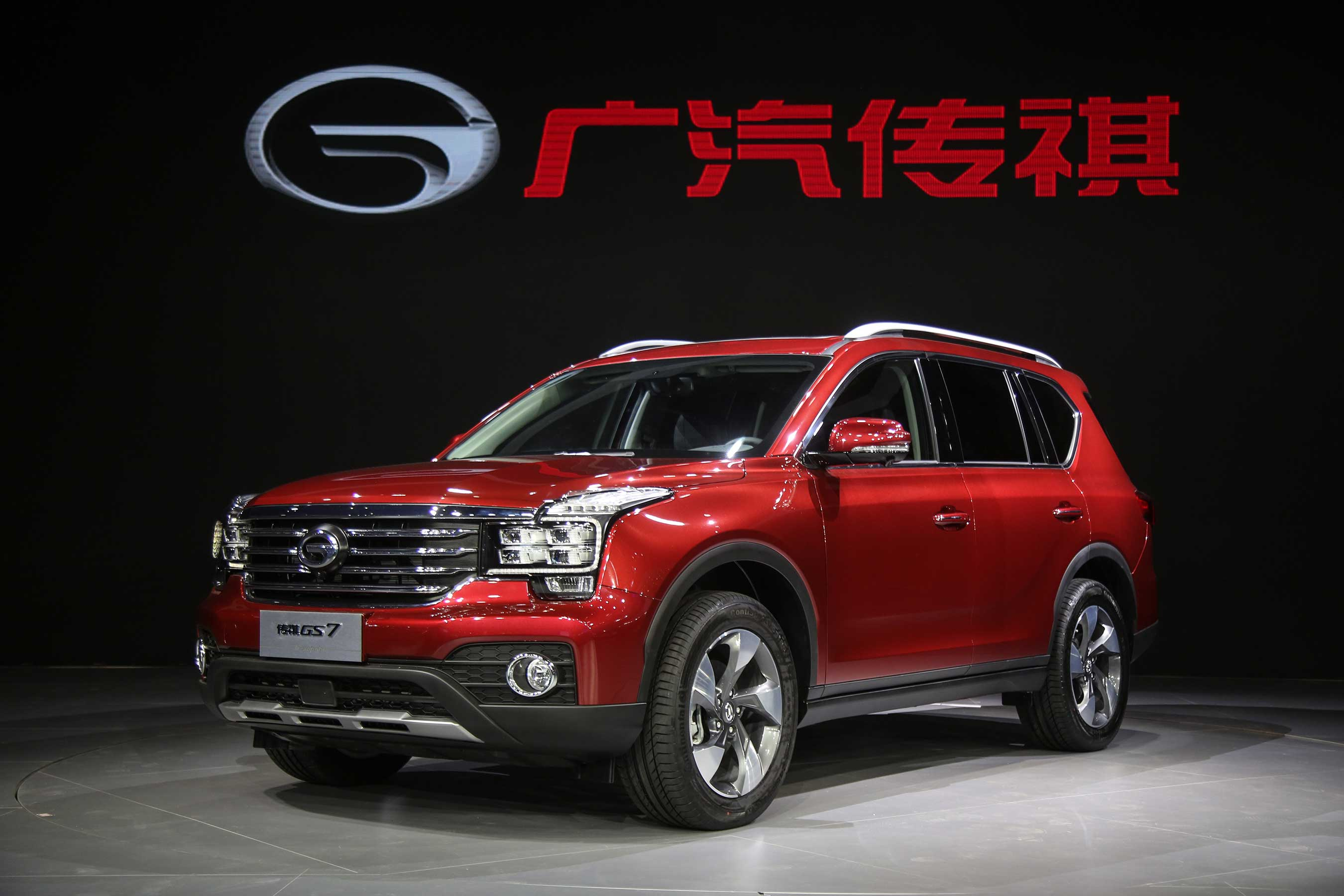 Gac motor brings six signature models to auto shanghai 2017 - Auto motor show ...