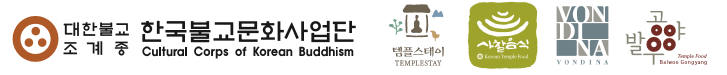 The Cultural Corps of Korean Buddhism logo
