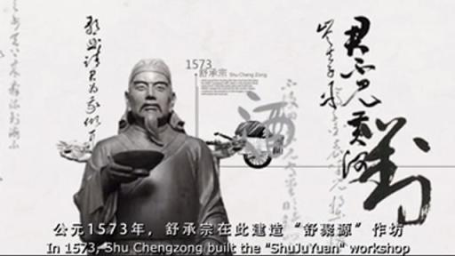 Luzhou Laojiao, A Pioneer for the Cultural Inheritance and Innovation of Baijiu.