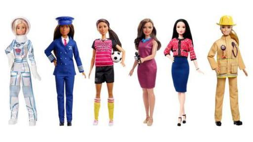 Career Doll Line