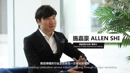Play Video: Interview with Chairman of Jiahao International Holdings Allen Shi