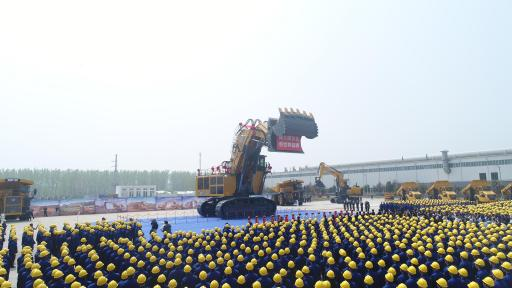 XCMG Celebrates the Roll off of Its 700t Hydraulic Excavator in 2018.