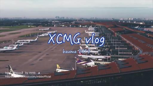 Play Video: XCMG Vlog from bauma Munich 2019