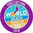 Barefoot Wine World Beach Rescue Day logo