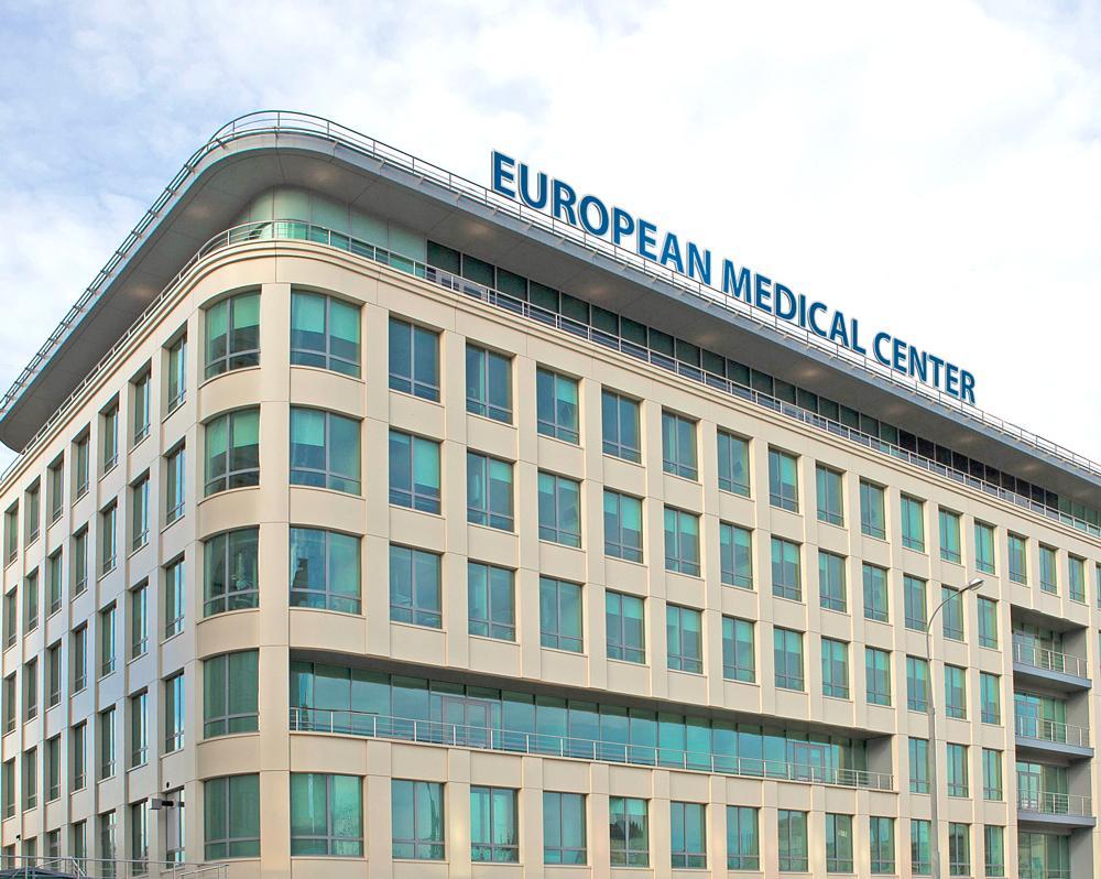 Детская клиническая больница краснодар платные услуги