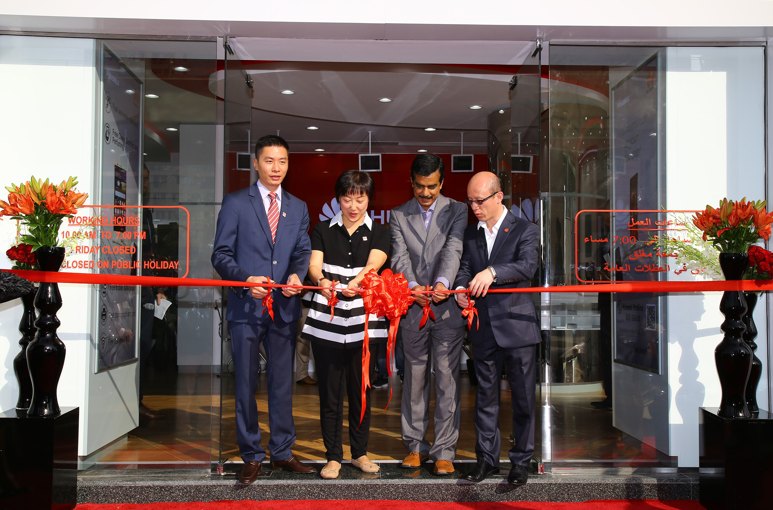 Huawei Inaugurates Region's First Flagship Customer Service Center