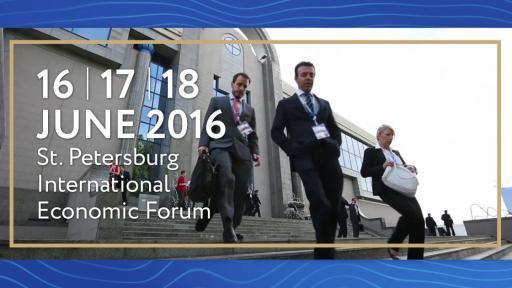 Industrial Design foundations of international economics
