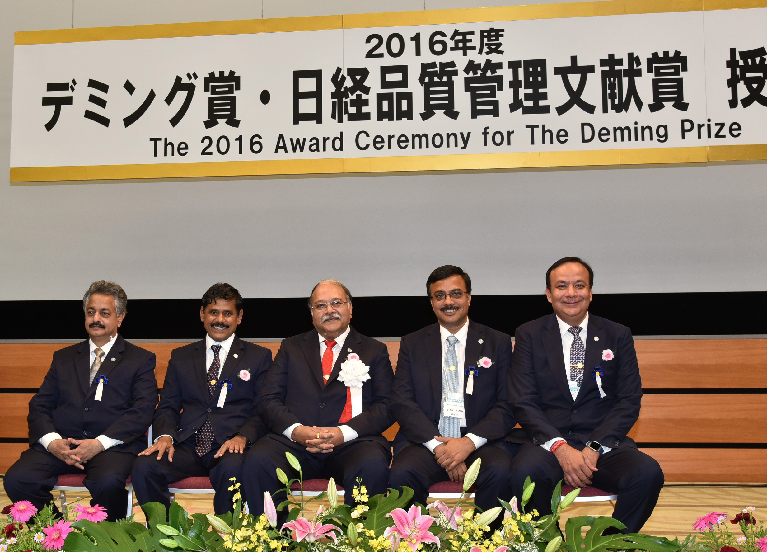 deming prize Japan's highest industrial honor is named after him -- the deming prize -- and its  presentation is made on national tv with much fanfare -- like.