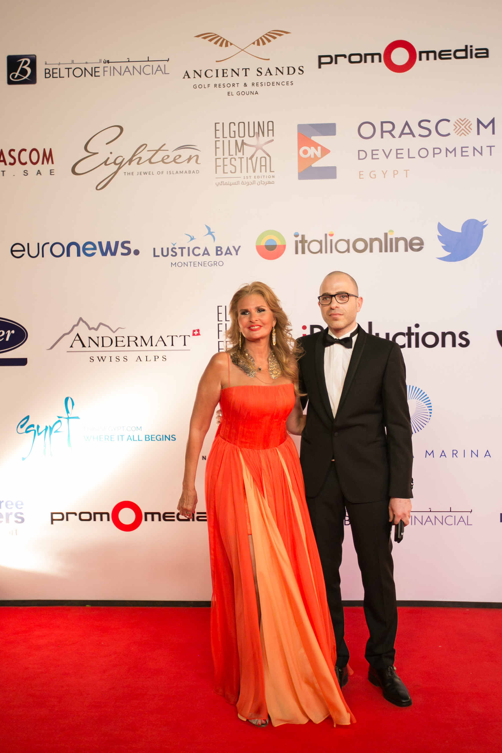 The First Edition Of El Gouna Film Festival Launches With