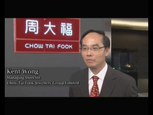 Chow Tai Fook, one of the JNA Awards Headline Partners