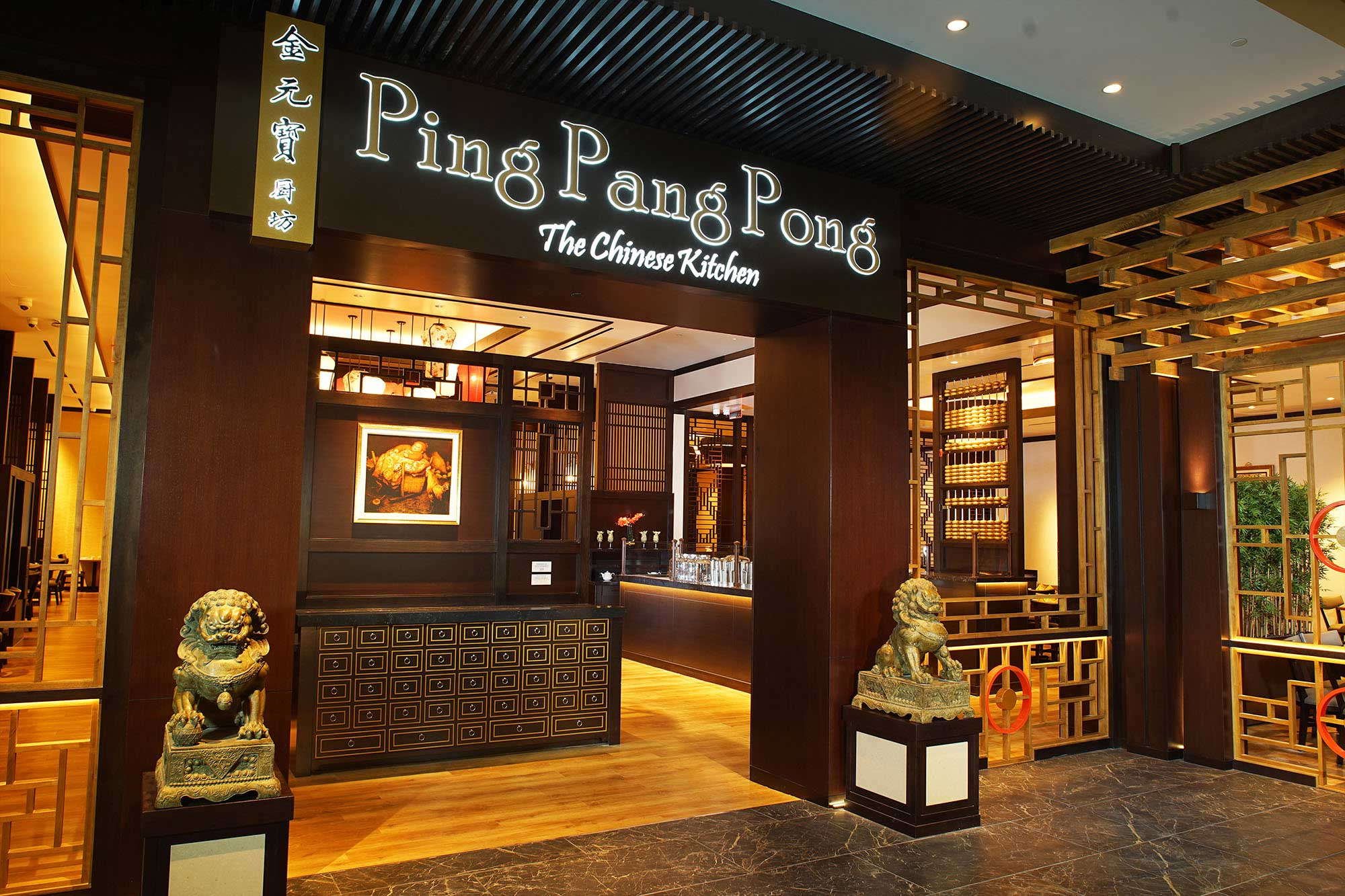 Dim Sum Favorite Ping Pang Pong Expands, Debuts New Space at Gold Coast Hotel and Casino