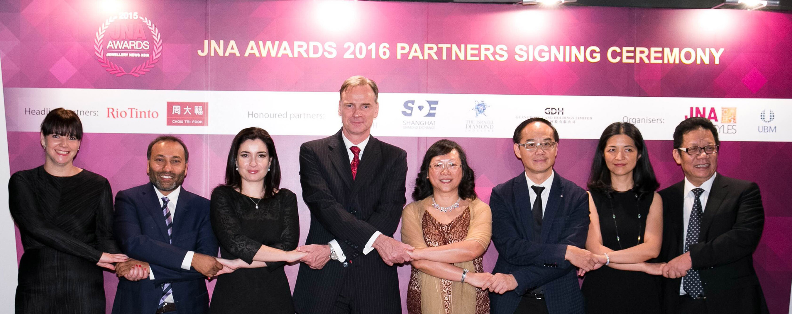 Partners join hands in welcoming the fifth edition of the JNA Awards