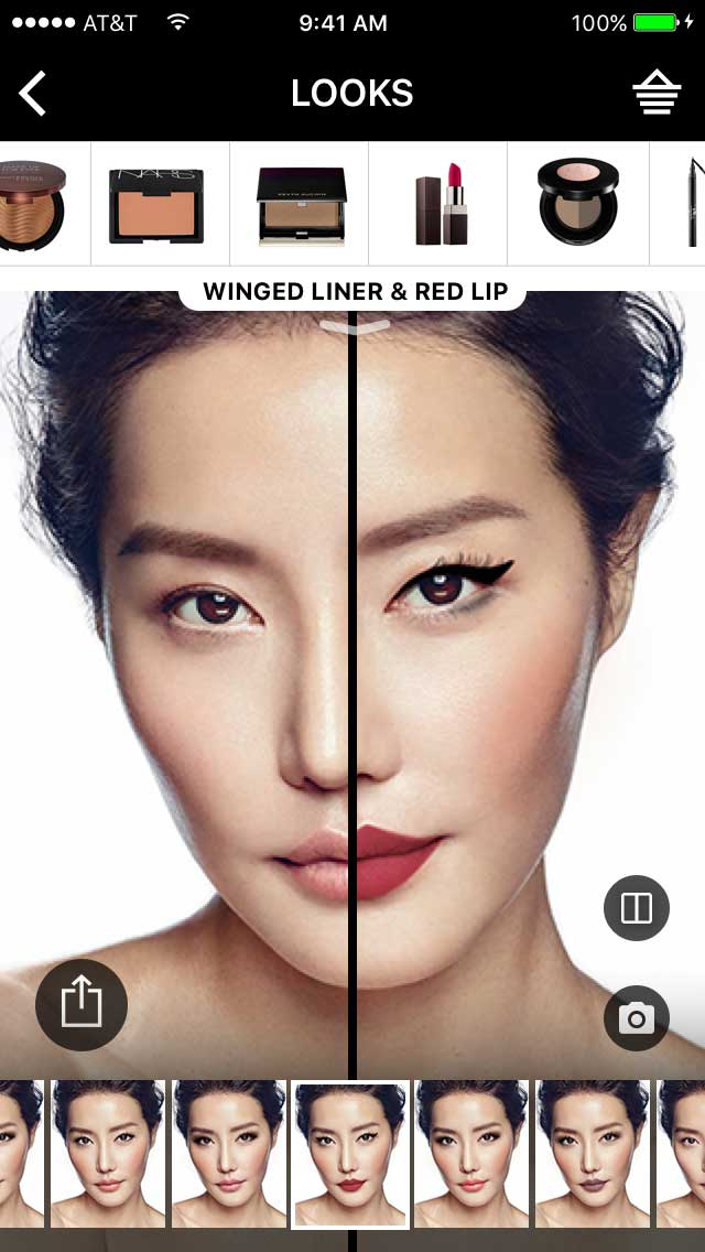 Exclusive features include Split Screen, a slider that shows your face before and after the virtual makeup is applied.