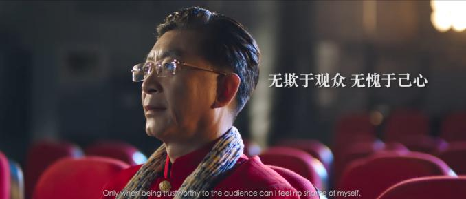 """Only when being trustworthy to the audience can I feel no shame of myself,"" said Liu Xiao Ling Tong."