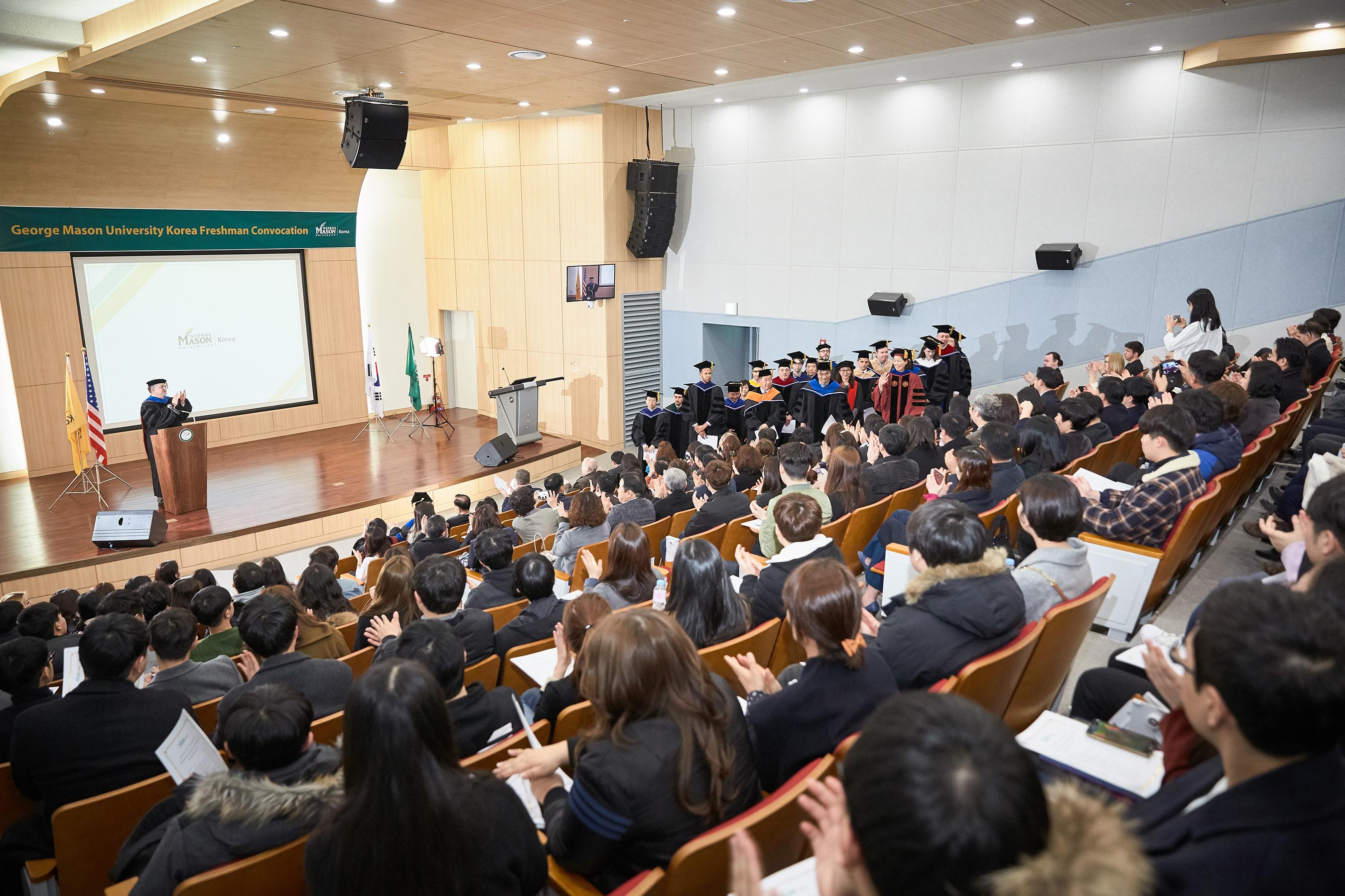 George Mason University Korea 2017 Spring Convocation