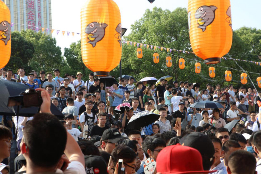 It holds the record as the biggest carnival in middle China.