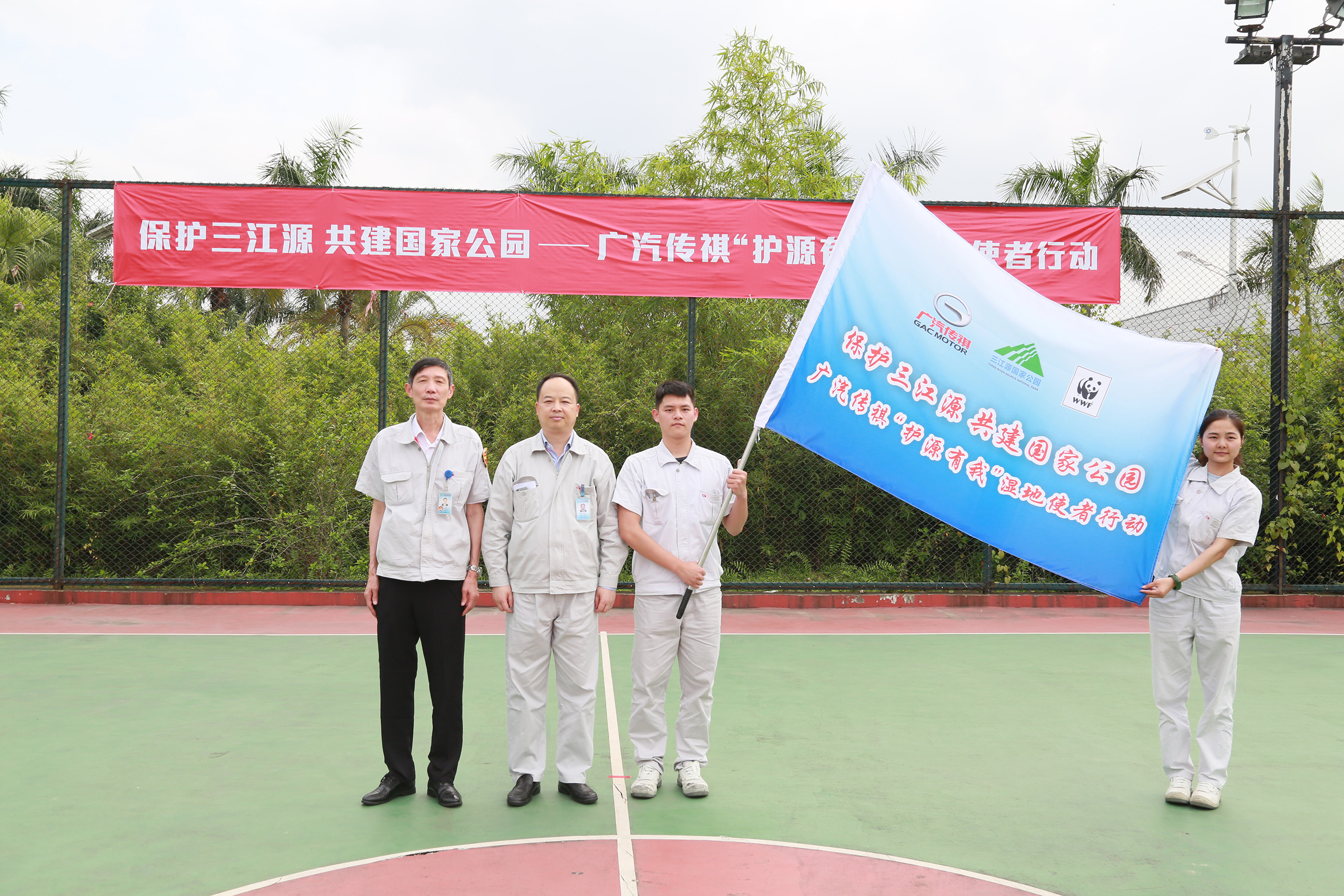Yu Jun, president of GAC Motor launched the Wetland Ambassador Program