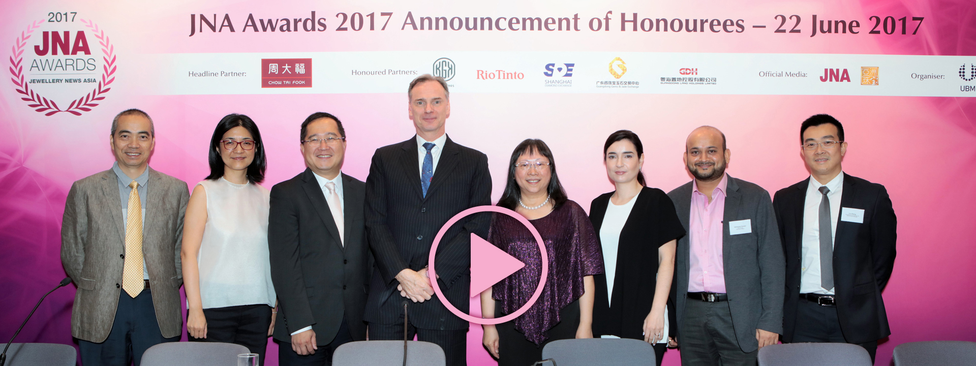 2017 Honouree Announcement