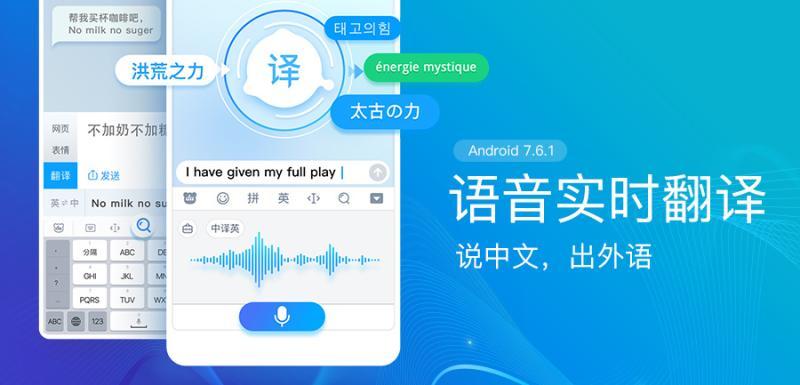 English To Italian Translator Google: Baidu Adds Voice, Text Translation Functions To Its Input