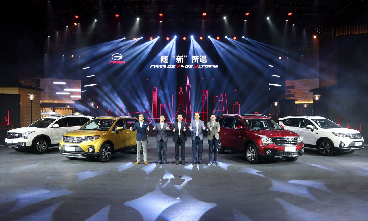 GAC Motor's signature SUV lineup, GS7 and GS3, officially on sale