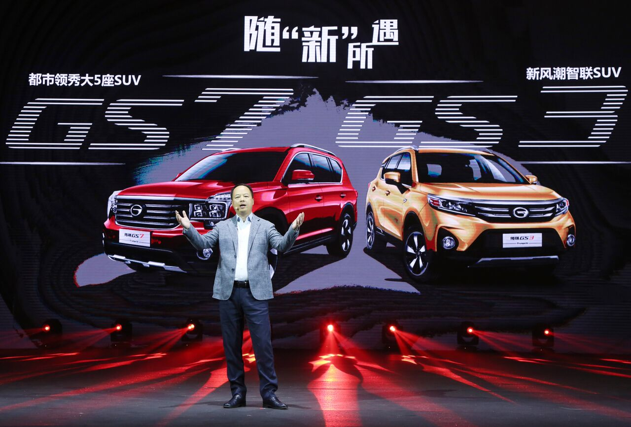 GAC Motor's signature SUV lineup release event in Wuzhen, China