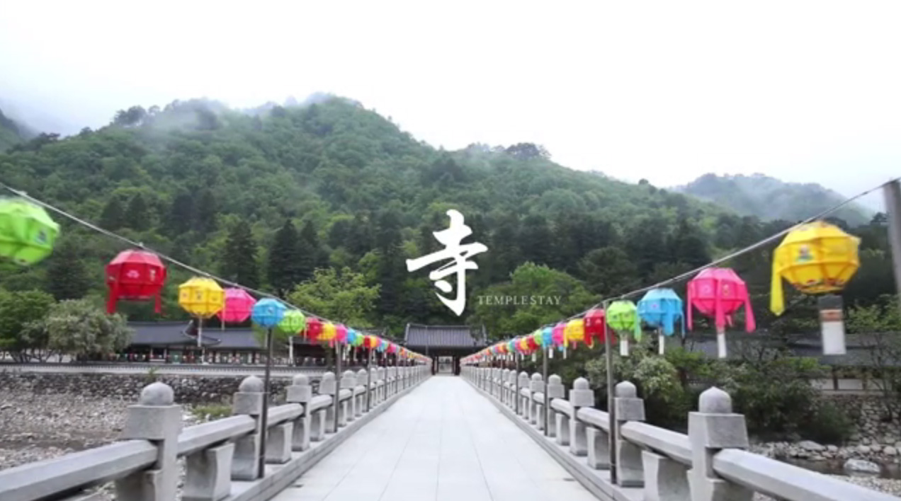 Temple Stay, a traditional Korean culture experience program