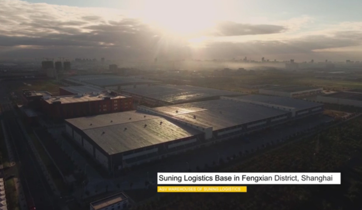 Suning Logistics put its AGV warehouse in Shanghai into service during the 11/11 Shopping Festival.