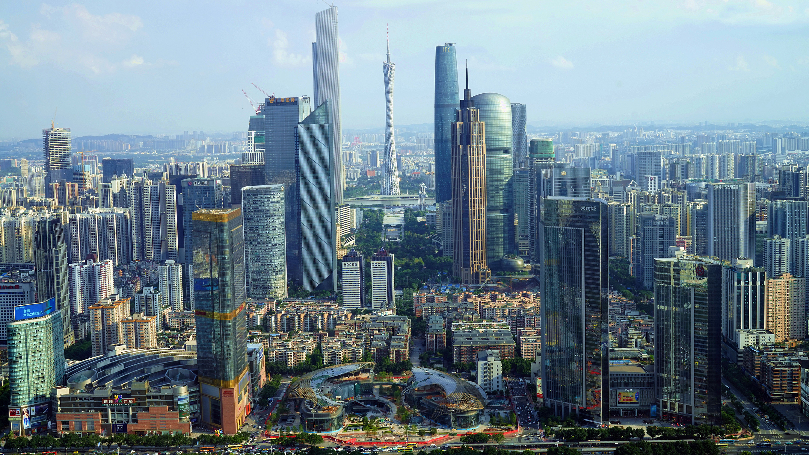 Business Hub of Guangzhou China.