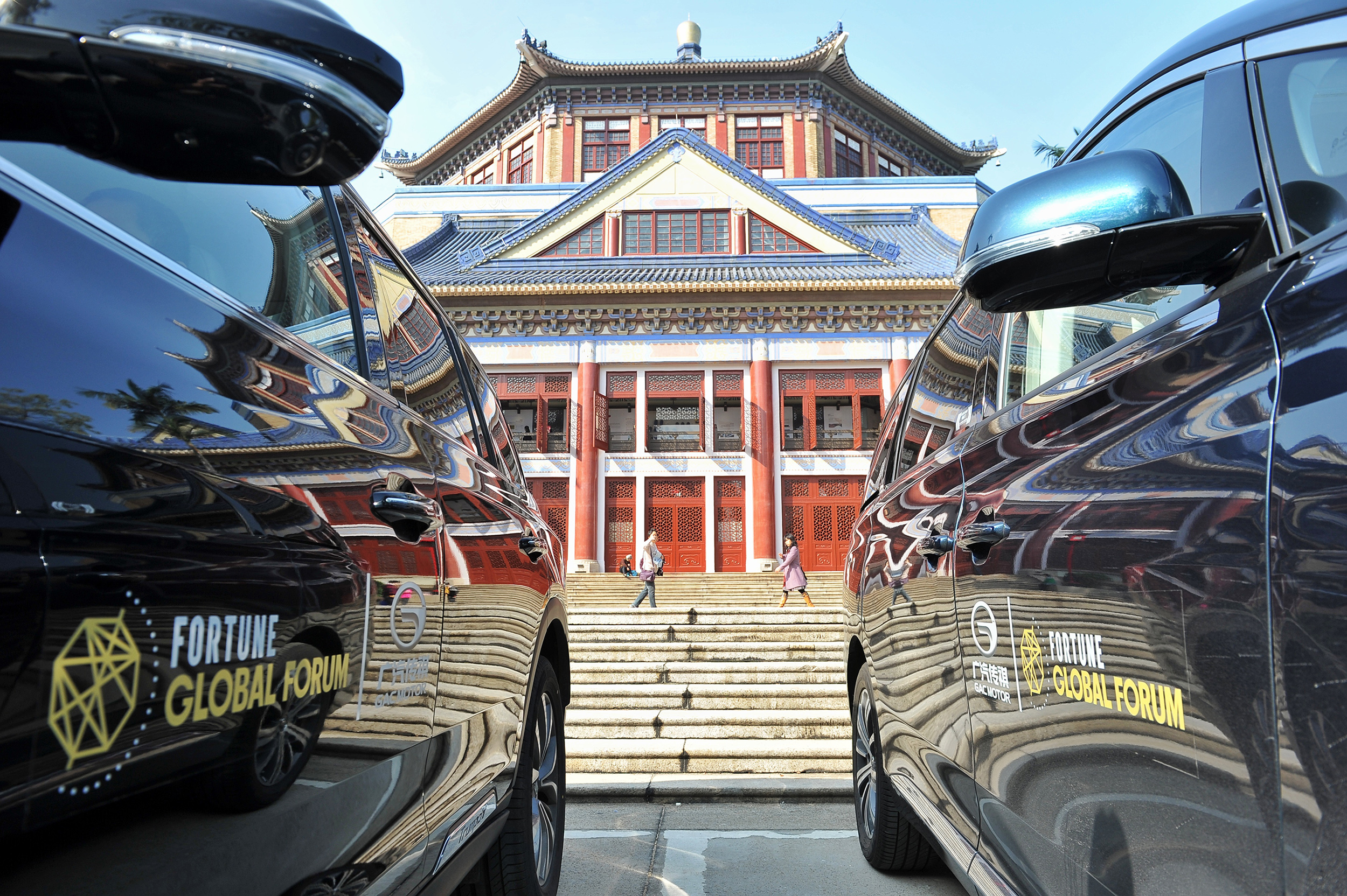 GAC Motor Named Official Service Car Provider for Fortune Global Forum 2017