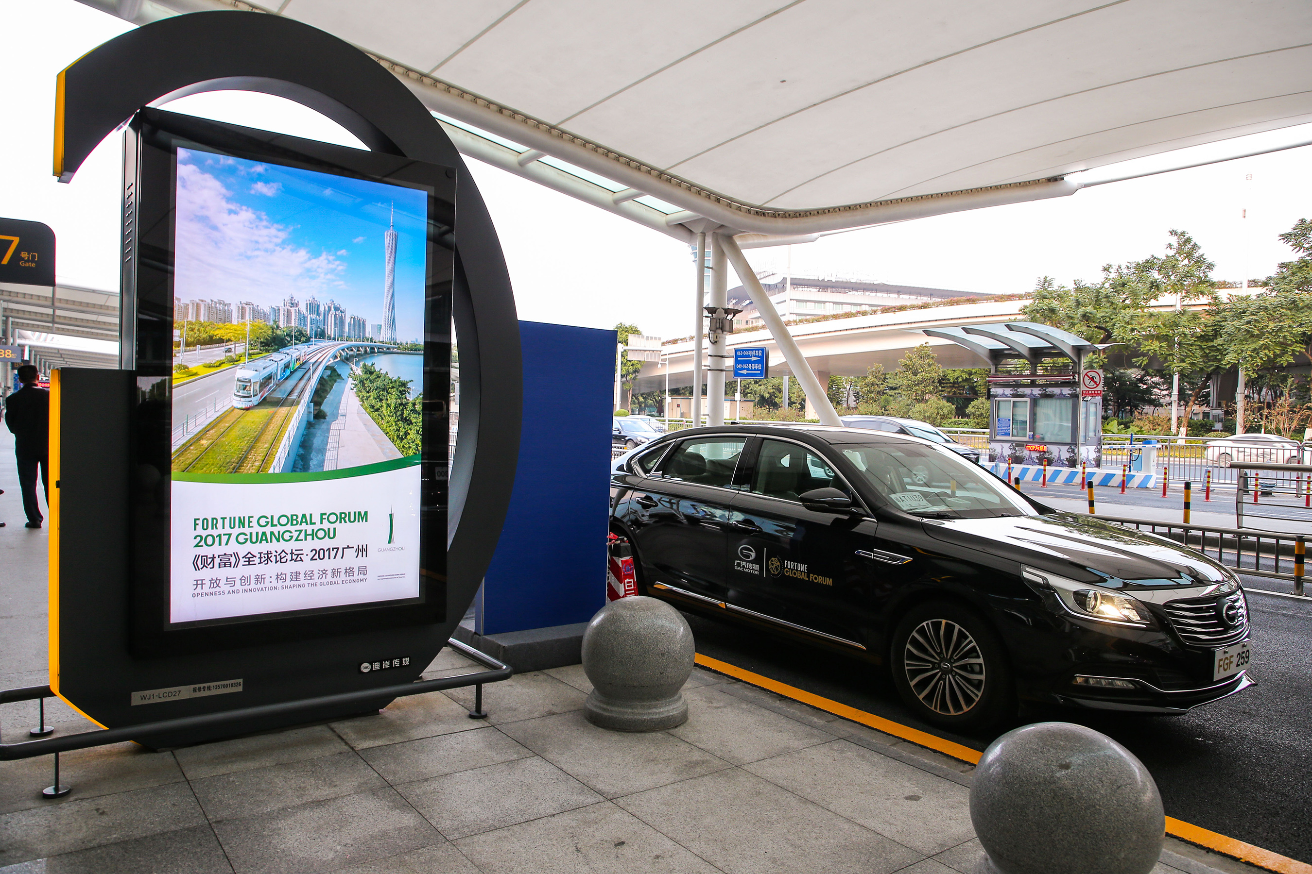 GAC Motor's Vehicles Showcase China's Achievements In Innovative Auto-making at Gathering of World's Leaders in Business and Finance