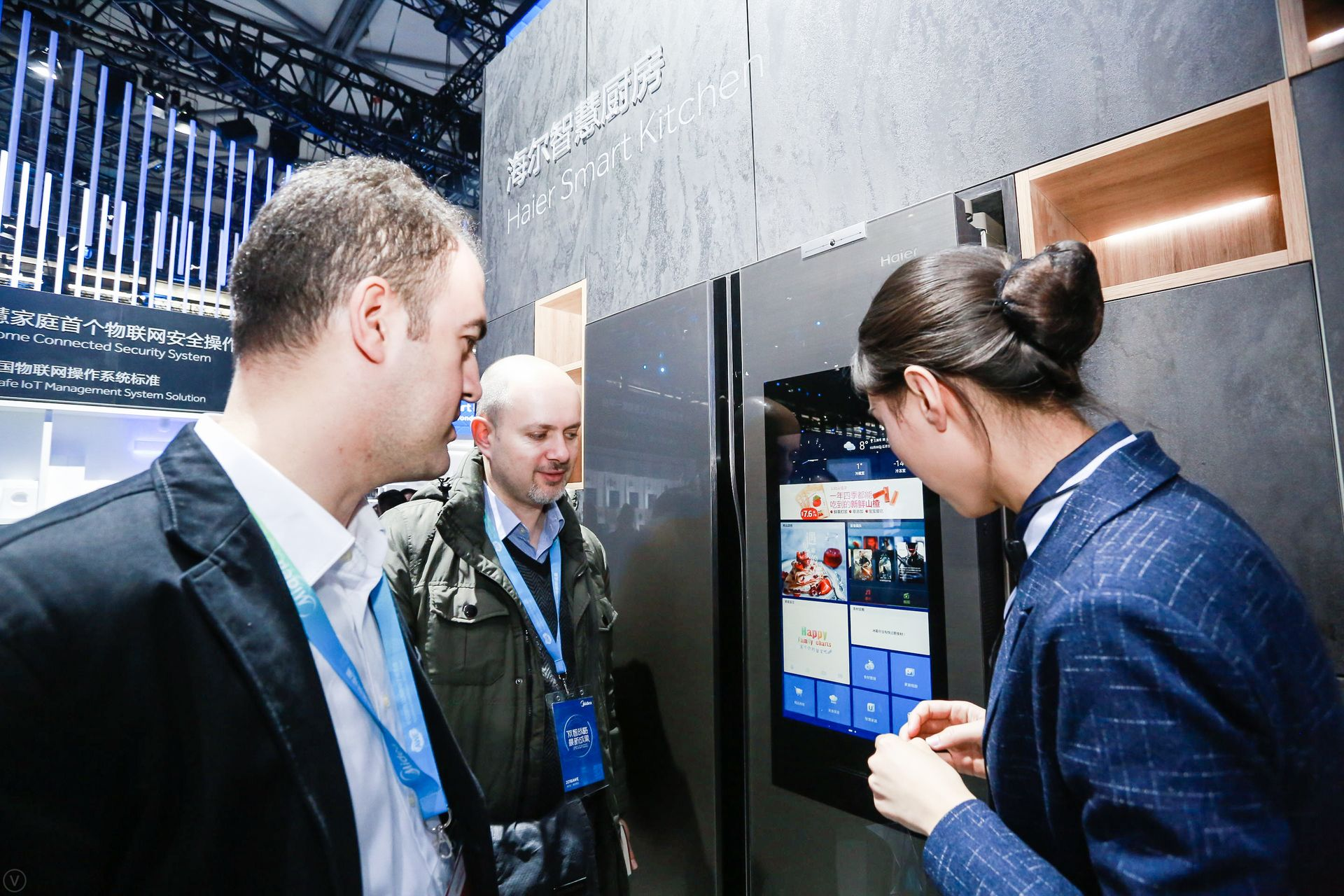 Haier Demonstrated Smart Fridge during AWE 2018