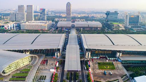 Arial shot of the large facility housing the Canton Fair