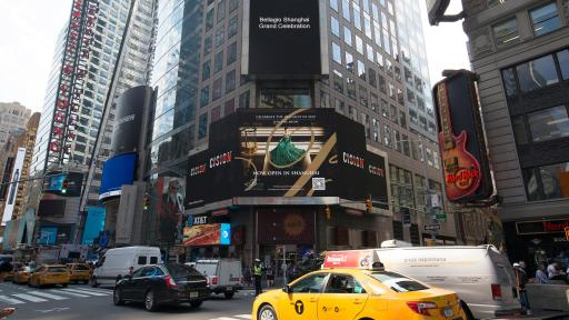 A picture of the grand celebration on the Multivu screen at Times Square.