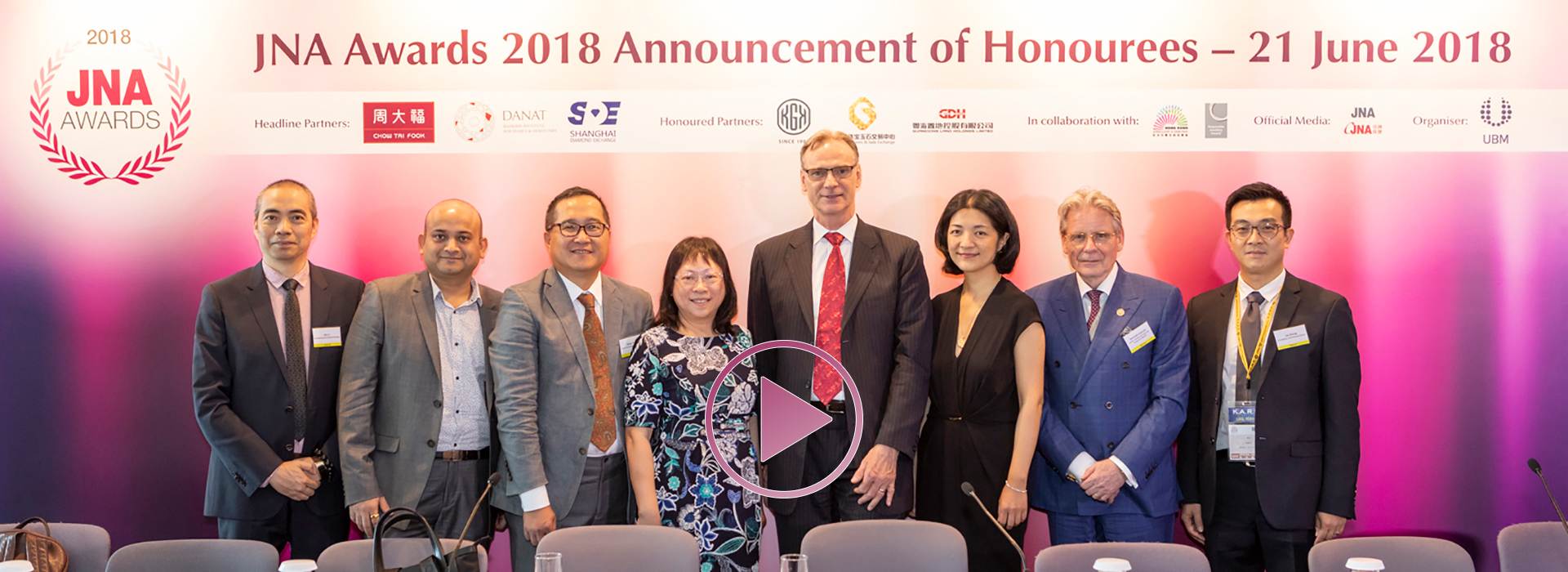2018 Honouree Announcement video