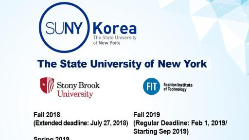 Admission Info of SUNY Korea