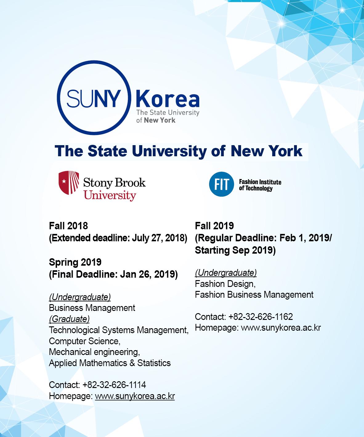 Admission Info of SUNY Korea