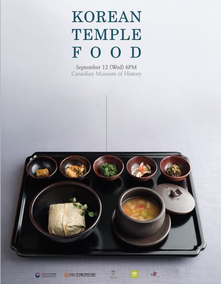 The World of Temple Food at Canadian Museum History from Sep. 12 to 14
