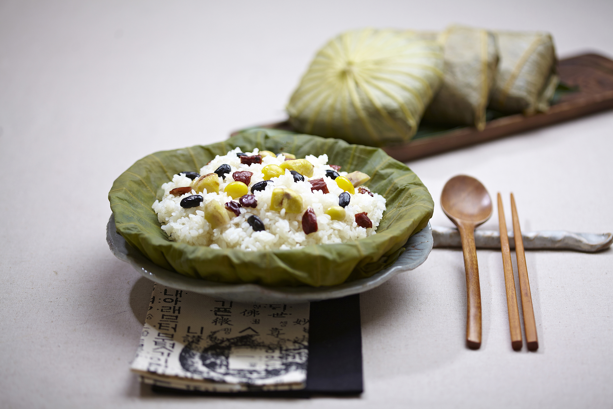 Yeonnipbap (Steamed Rice Wrapped in a Lotus Leaf)