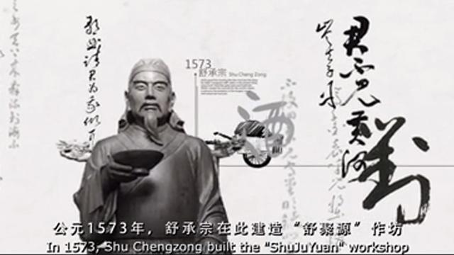 Luzhou Laojiao, A Pioneer for the Cultural Inheritance and Innovation of Baijiu
