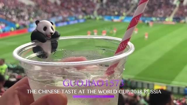 World Cup Fans Enjoys the 'Panda 1573' Cocktail During the Games