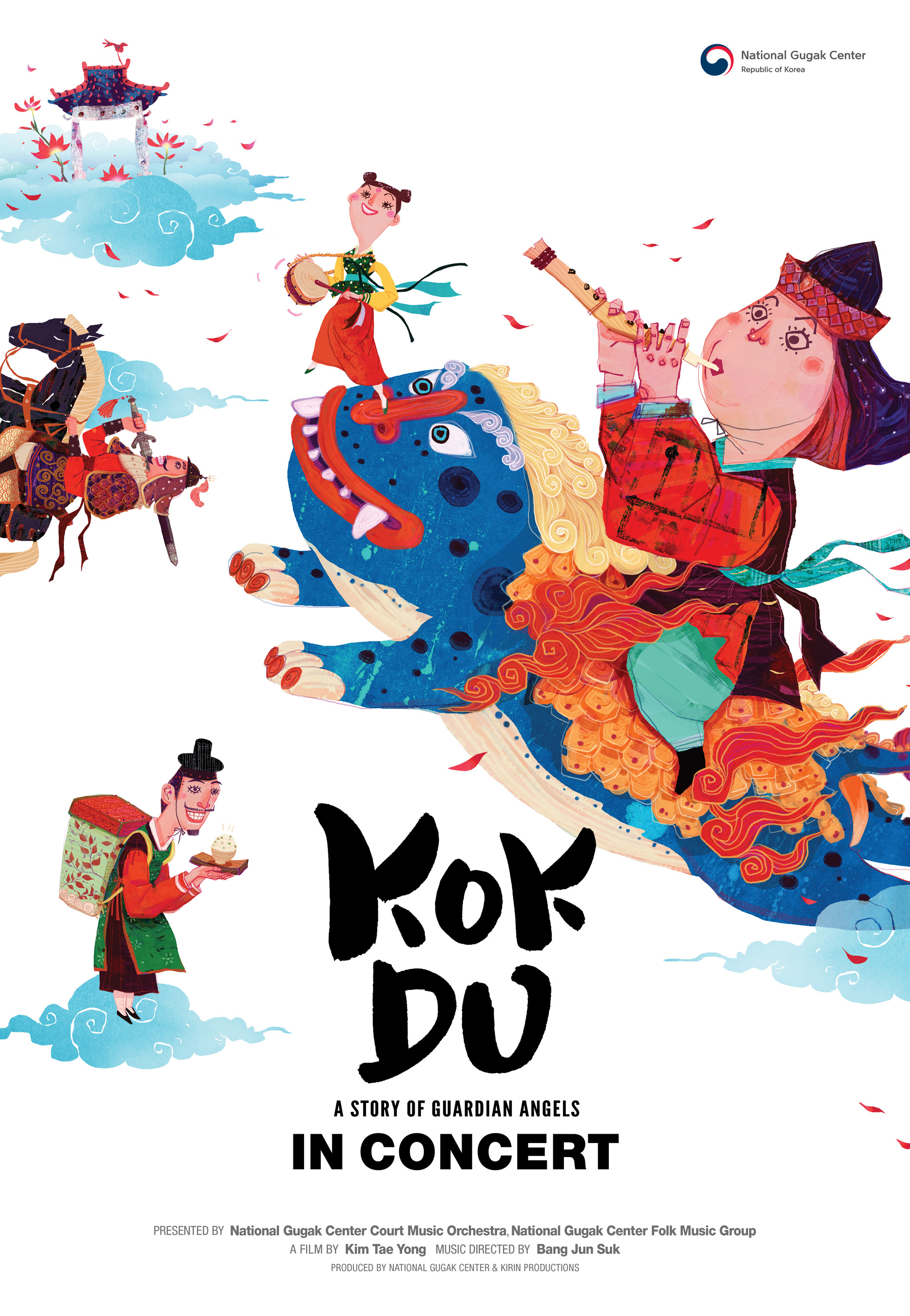 Kokdu premiered to much acclaim at the 2018 Busan International Film Festival. Join us for a heartwarming story of loss and solace that spans genres of cinema and music.
