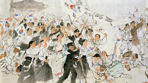 The March 1st Independence Movement by Suh Se-ok.