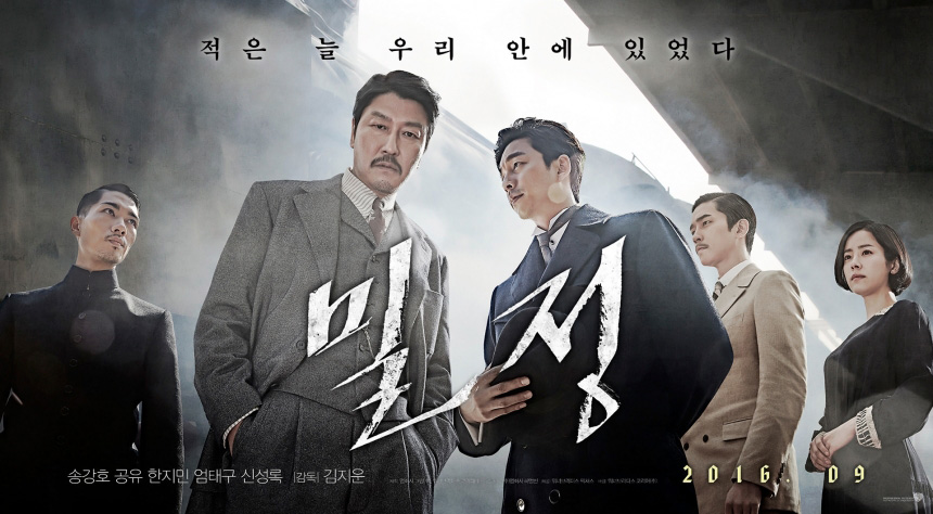Remembering a complex and painful chapter in Korean history, films will highlight the courageous lives of the independence fighters and Korea's struggle for freedom. (Poster from The Age of Shadows)