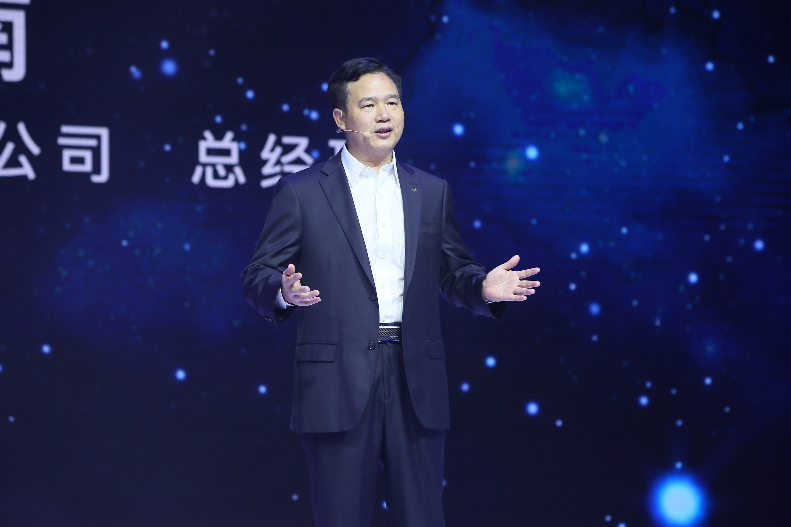 Mr. Gu Huinan, General Manager of GAC NE