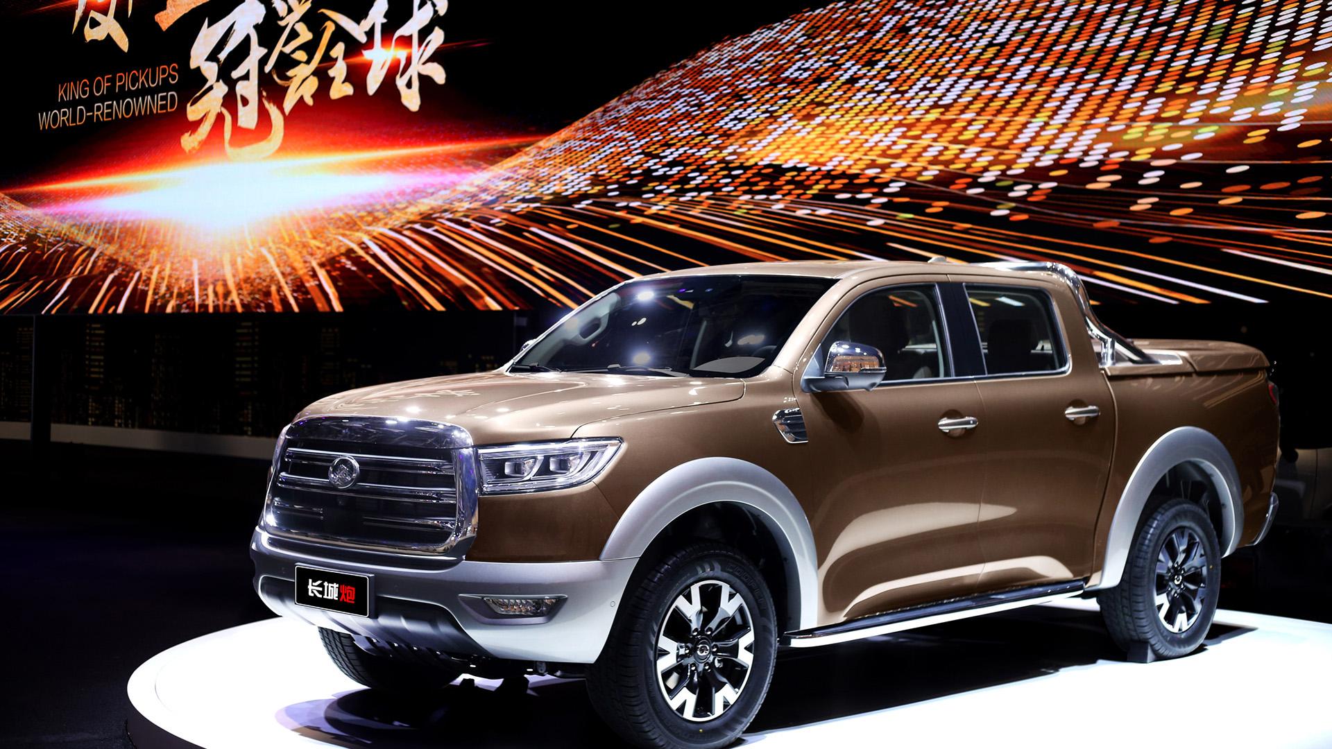 Great Wall Motor Unveils Three Models in New P Series Pickup Range