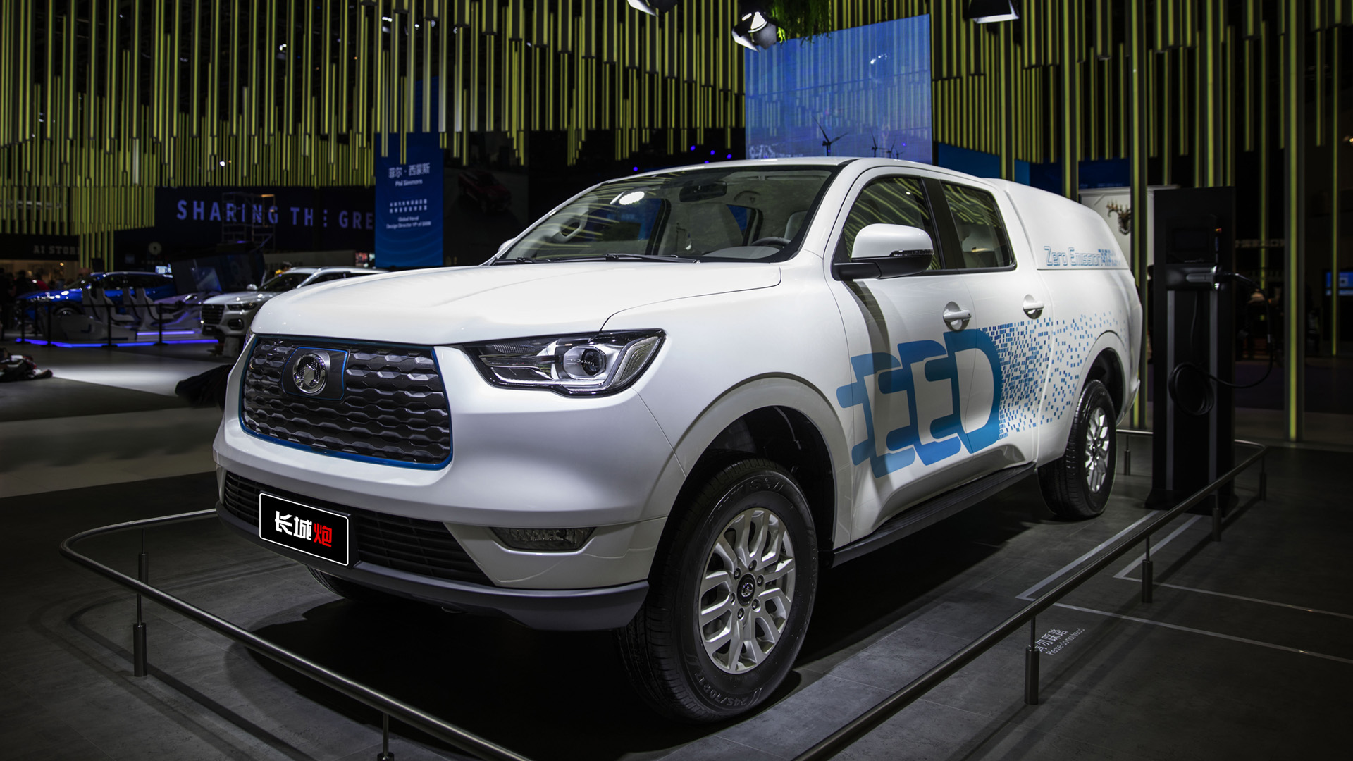 The commercial pickup features a pure electric engine and futuristic design.