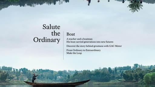 Salute the Ordinary - Discover the Story Behind Greatness with GAC Motor