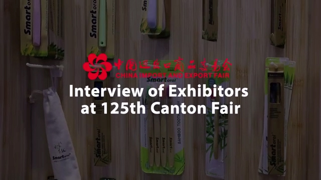 Interview of Exhibitors at 125th Canton Fair (Hubei Crown Housewares Co., LTD)