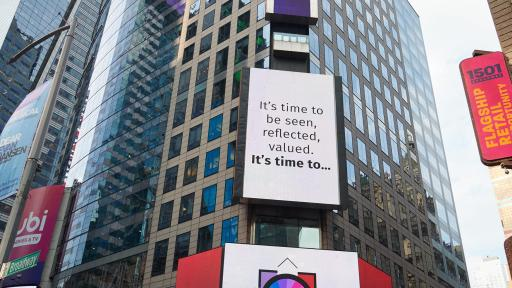 The Association of National Advertisers' (ANA) Alliance for Inclusive and MultiCultural Marketing (AIMM) launches #SeeALL campaign promoting greater diversity and cultural inclusion in brand advertising with a billboard takeover in NYC's Times Square on Monday, Sept. 23, 2019.