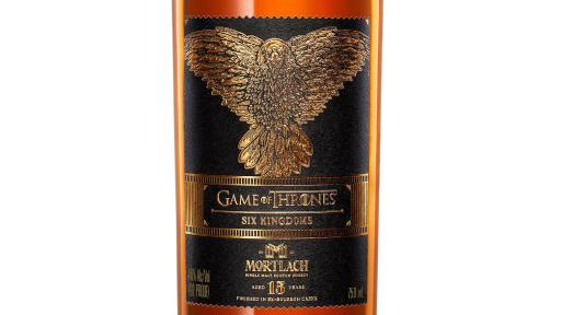 Game of Thrones Whisky bottle